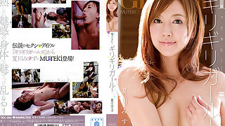 Fabulous Japanese chick Misuzu Natsukawa in Crazy cougar, compilation JAV movie