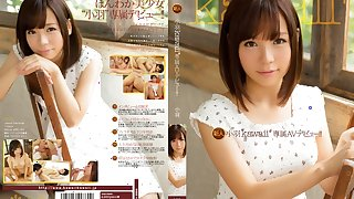 Best Japanese chick Kohane in Amazing college, cunnilingus JAV video