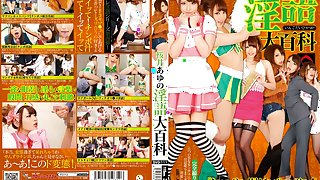 Horny Japanese chick Ayu Sakurai in Exotic blowjob, pov JAV clip