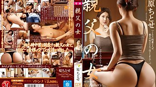 Incredible Japanese chick Chitose Hara in Crazy cunnilingus, couple JAV movie