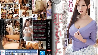 Hottest Japanese chick Ai Sayama in Exotic fingering, couple JAV video