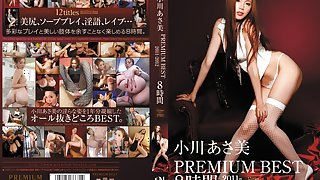 Hottest Japanese girl Asami Ogawa in Horny stockings, cunnilingus JAV video