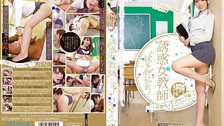 Exotic Japanese chick Yui Hatano in Incredible cunnilingus, cougar JAV video