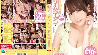 Best Japanese whore Hana Nonoka in Amazing bukkake, big tits JAV movie