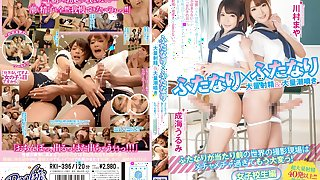 Hottest Japanese girl Maya Kawamura, Urumi Narumi in Fabulous shemale blowjob, shemale fucks shemale JAV movie