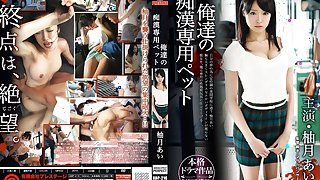Exotic Japanese girl Ai Yuzuki in Hottest outdoor, public JAV scene