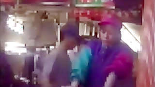 Asian mcdonalds girl gets vibrator bugged by her bf on the job